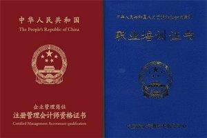 最值得考的十大证书:中国精算师上榜,第二需要考3年