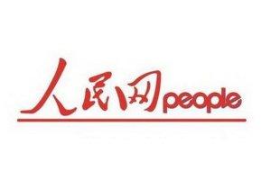 中央重点新闻网站排行榜:中国网上榜,第一综合性最强