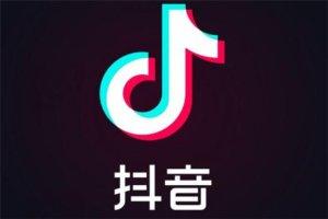 中國十大自媒體平臺:今日頭條山上榜,第三有熱搜榜