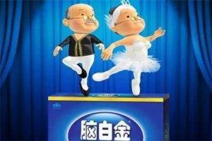 中国经典电视广告文案排行榜:小米手机,为发烧而生