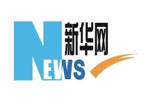 中国新闻媒体权威排行榜:CCTV上榜,第七涉及语种丰富