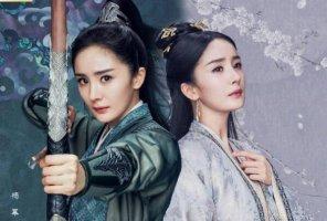 2021十大最期待的电视剧 《余生请多指教》第四,第一由杨幂主演