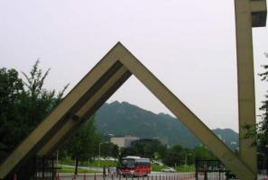 韩国最新大学排名2021 延世大学第五,第一是韩国大学的典范