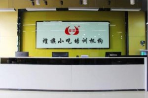 全国十大饮品培训学校 第一在东莞,第二办学经验最久