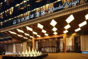 武汉十大网红酒店 香格里拉大酒店上榜,第一位于东湖风景区
