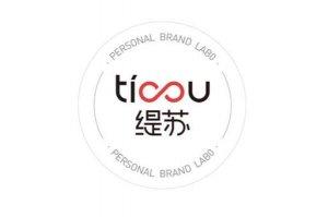小红书十大MCN机构 摘星阁上榜,第一第二都在杭州