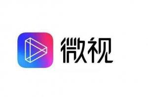 2021十大赚钱的短视频app 微视第一,快手极速版上榜