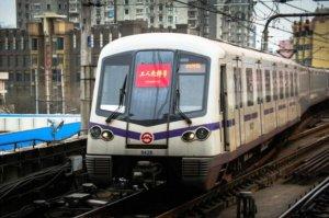 2020年中国各城市地铁运营线路长度排行榜前十 上海第一,武汉第六