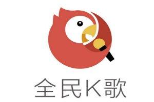 k歌软件排行榜:猫爪弹唱上榜,第一由腾讯官方出品
