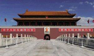 北京十大必游景点排行榜 看看你去过几个地方?