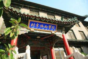北京十大口腔医院排名,301医院上榜,前三位全国有名!