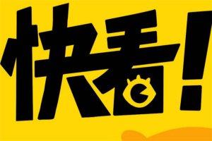 免费漫画app软件排行:漫客栈上榜,第二有大量韩漫