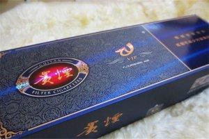 贵州十大名烟:桫椤上榜,第四是知名的黄果树香烟