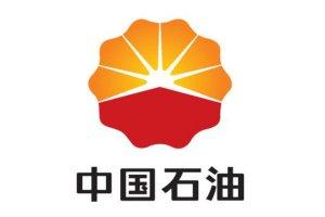 甘肃十大产业:兰州中铝股份有限公司上榜,第一是石油企业