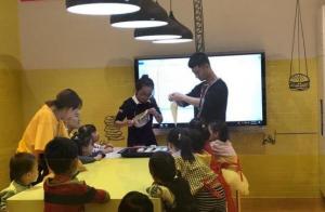 2021广州儿童培训机构排行榜 瑞思上榜,第一源于欧洲