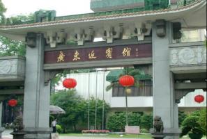 2021廣州四星級酒店排行榜 禮頓酒店上榜,第一成立于1952年
