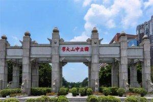 广东十大名校:华南农业大学上榜,第四已有115年历史