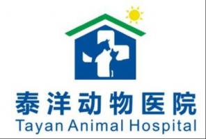 2021广州宠物医院排行榜 光景上榜,泰洋排名第一