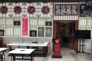2021广州鸡煲食肆排行榜 广油鸡上榜,第一人气很高