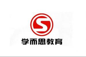 2021广州小学生培训机构排行榜 龙文上榜,学而思第一