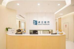 2021深圳私立儿科诊所排行榜 卓正医疗上榜,第二实力不错