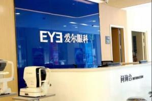 2021深圳激光近视矫正医院排行榜 德视佳上榜,第一美誉度高