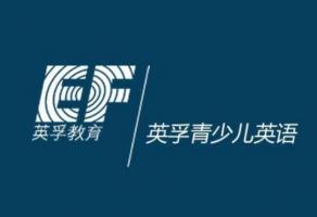 2021深圳儿童英语培训机构排行榜 安妮花上榜,第一名气大