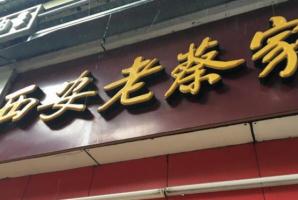 2021深圳特色粉面馆排行榜 东方宫上榜,第一位于福田区