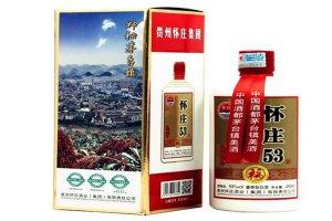 贵州十大酒厂排行榜:五星酒业集团上榜,第一已有38年历史