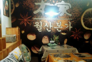 2021南京韩国料理排行榜 喜来稀肉上榜,第一服务贴心
