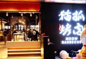 2021重庆韩国料理排行榜 汉拿山上榜,第一人均100元