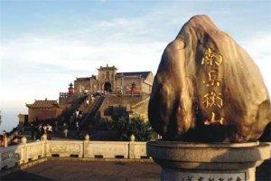 湖南十大名山排行榜:大围山上榜,第一是五岳名山