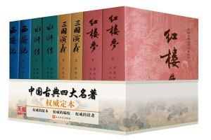 中国十大畅销小说排行榜:《活着》上榜 第3是热门科幻小说