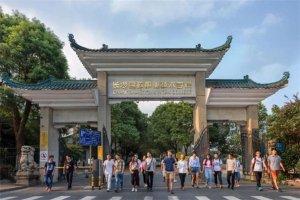 湖南十大名专排行榜:娄底职业技术学院上榜,第五有118年历史