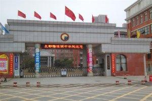 湖南十大中学排行榜:衡阳市第八中学上榜,第一已有117年历史