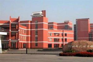 河南十大高中排行榜:开封高级中学上榜,第四已有118年历史