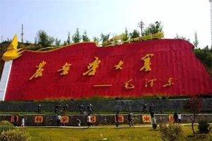 山西十大富村排行榜:霍家沟村上榜,第二是皇城镇