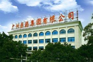 广东十大制药排行榜:创美药业上榜,第一是广州医药集团