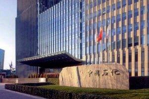 中国世界500强企业名单-世界500强企业中国有多少家