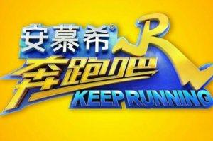 中国十大最火爆综艺节目排行榜,这就是街舞上榜,第一第二都是浙江