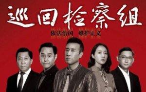 2020年電視劇收視率排行榜,大江大河上榜,第三是時尚都市閨蜜劇