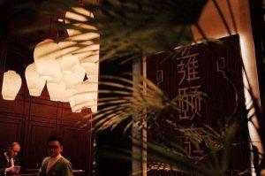 2021上海淮扬菜馆十大排行榜 扬州饭店上榜,第一是雍颐庭