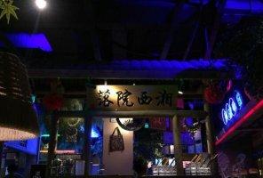 2021上海湘菜馆十大排行榜 十食湘上榜,巡湘记第二
