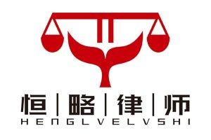 北京律师事务所排名前十名:京师律所上榜,第一胜诉率领先