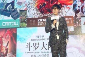 十大网络小说作家排名,乌龟漫上榜,第一是作家富豪榜榜首
