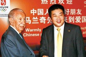 北京市十大杰出青年:爱国者创始人上榜,第八是棋后