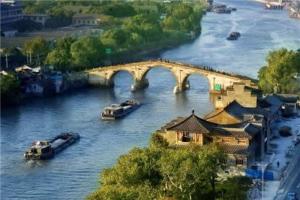 中国古代三大工程 京杭大运河位居首位第三为八大奇迹之一