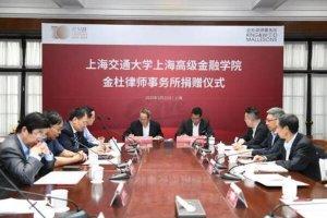 十大律師事務所排行榜,錦天城上榜,第一是中國法制重要貢獻力量