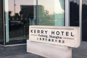 2021上海親子酒店十大排行榜 柏思特上榜,小南國第二
