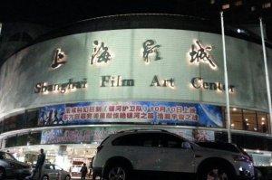 2021上海最佳電影院排行榜 UME上榜,第一是上海影城